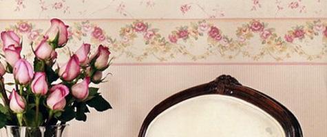 Afonici service bordi decorativi tende d arredamento for Bordi decorativi